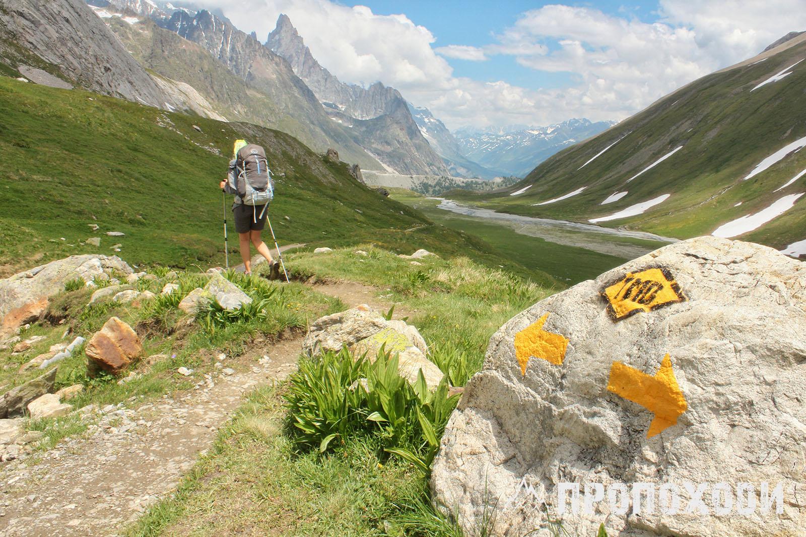 Tour du Mont-Blanc. Франція, Італія, Швейцарія | ПроПоходи