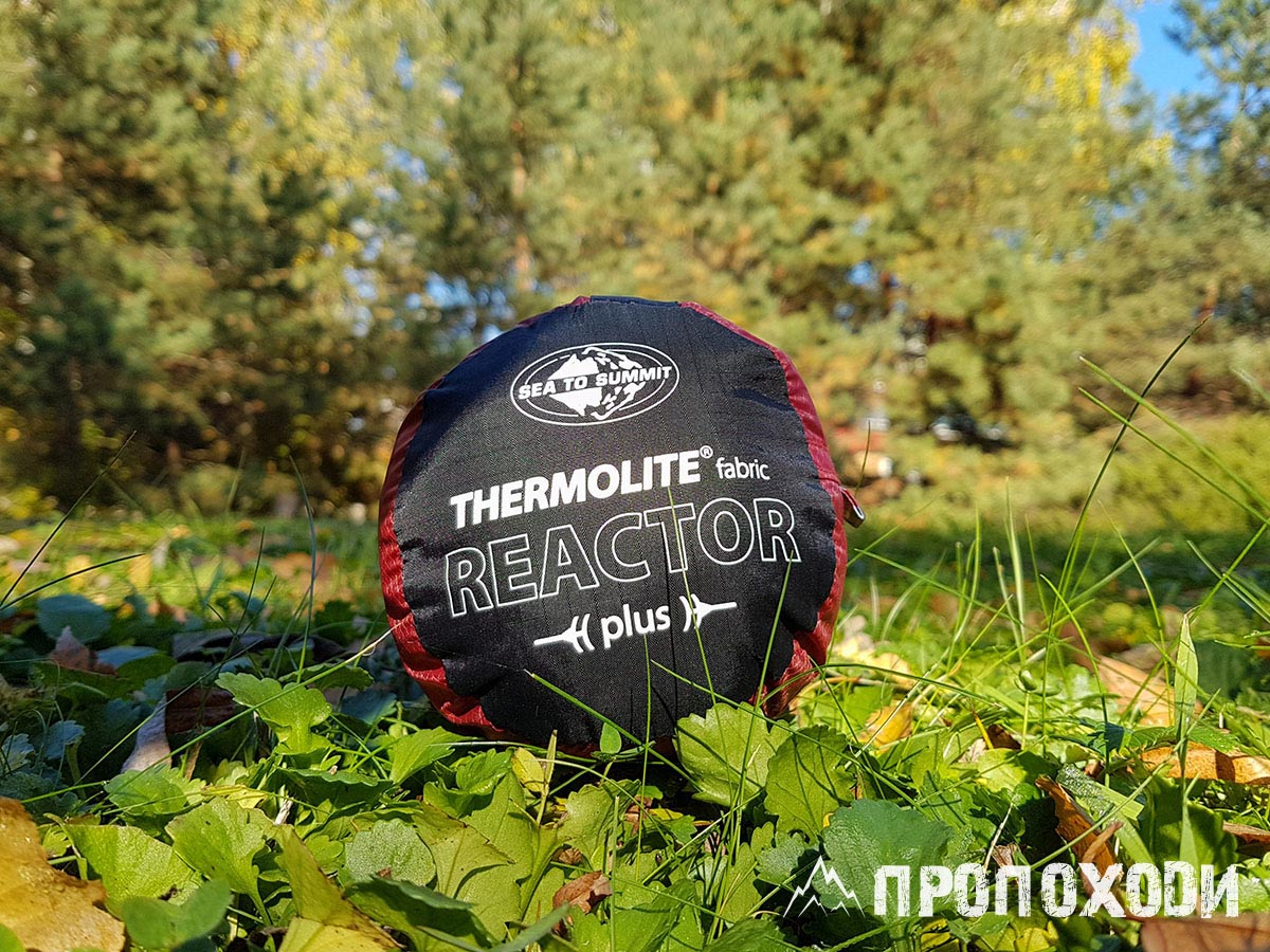 Sea to Summit Thermolite Reactor Compact Plus Liner review