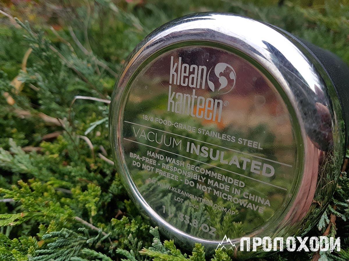 Klean Kanteen TKPro термос для чаю