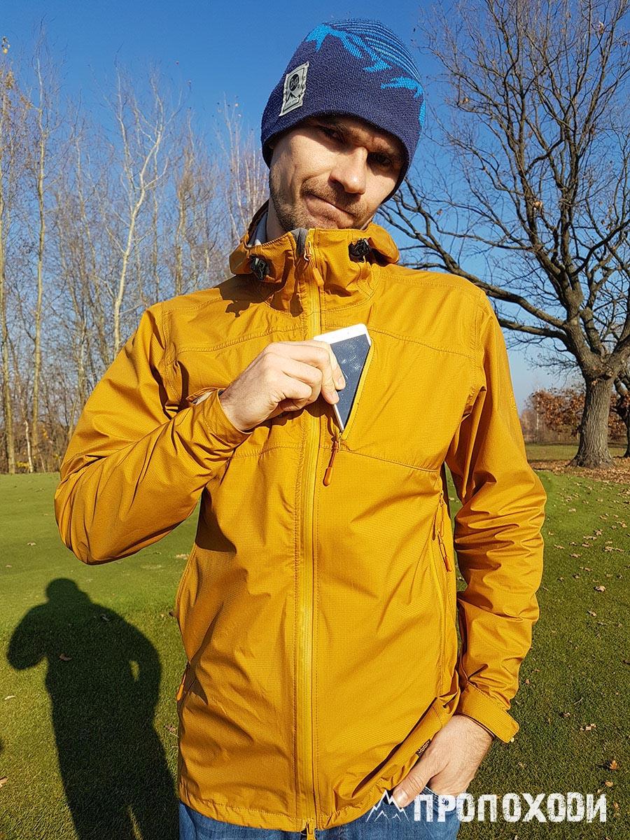 одежда для охоты Turbat Vulkan
