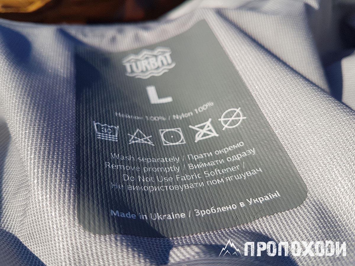 куртки трекінгові турбат