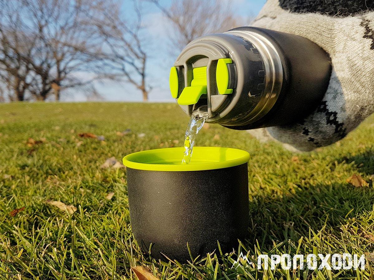 термос для чаю Rockland Astro