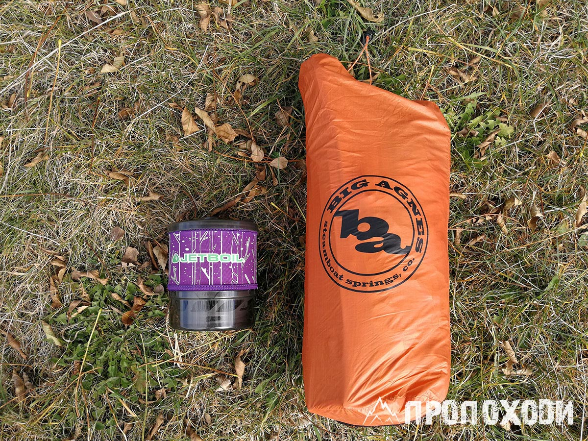 Big Agnes Copper Spur HV UL 2 with Jetboil MicroMo