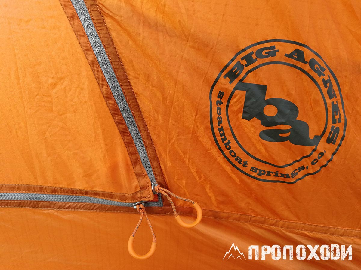 big agnes copper spur hv dual zipper door