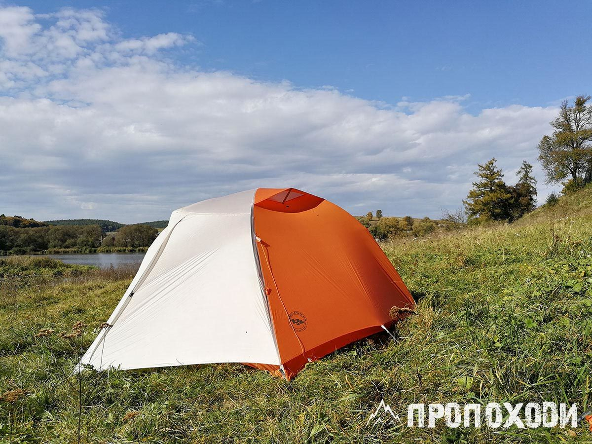 Big Agnes Copper Spur HV UL2 ultralight tent