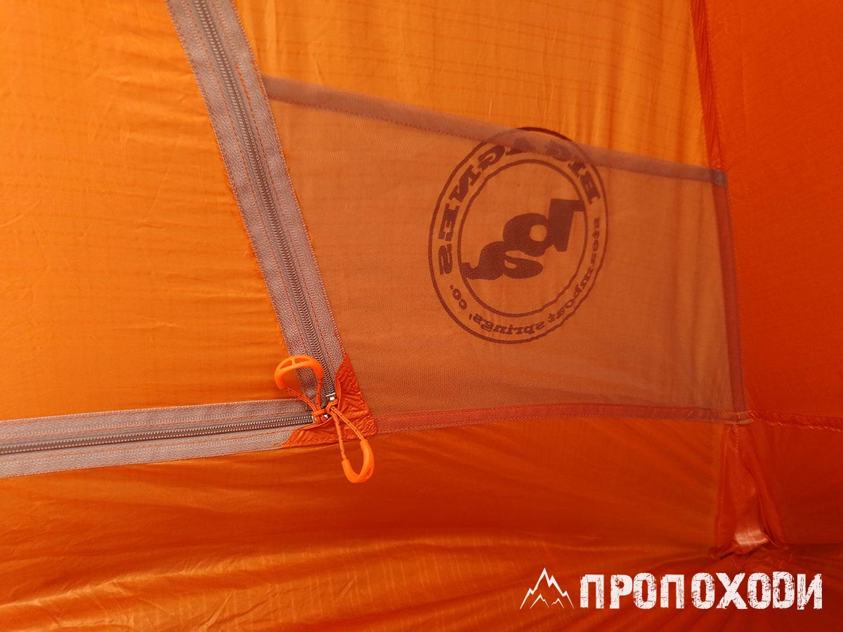 Кишеня намету big agnes copper spur hv ul2