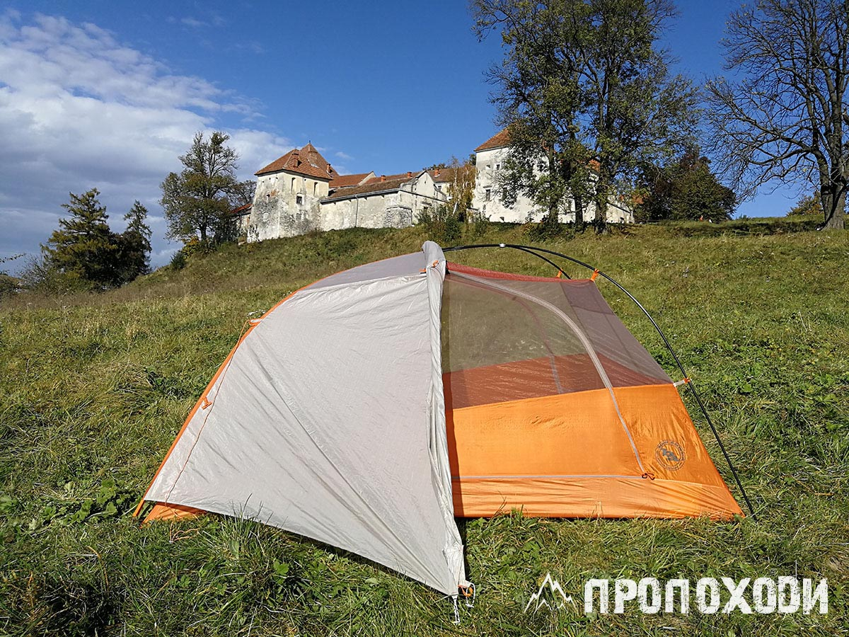 Зоряне небо stargazing Big Agnes Copper Spur HV UL 2
