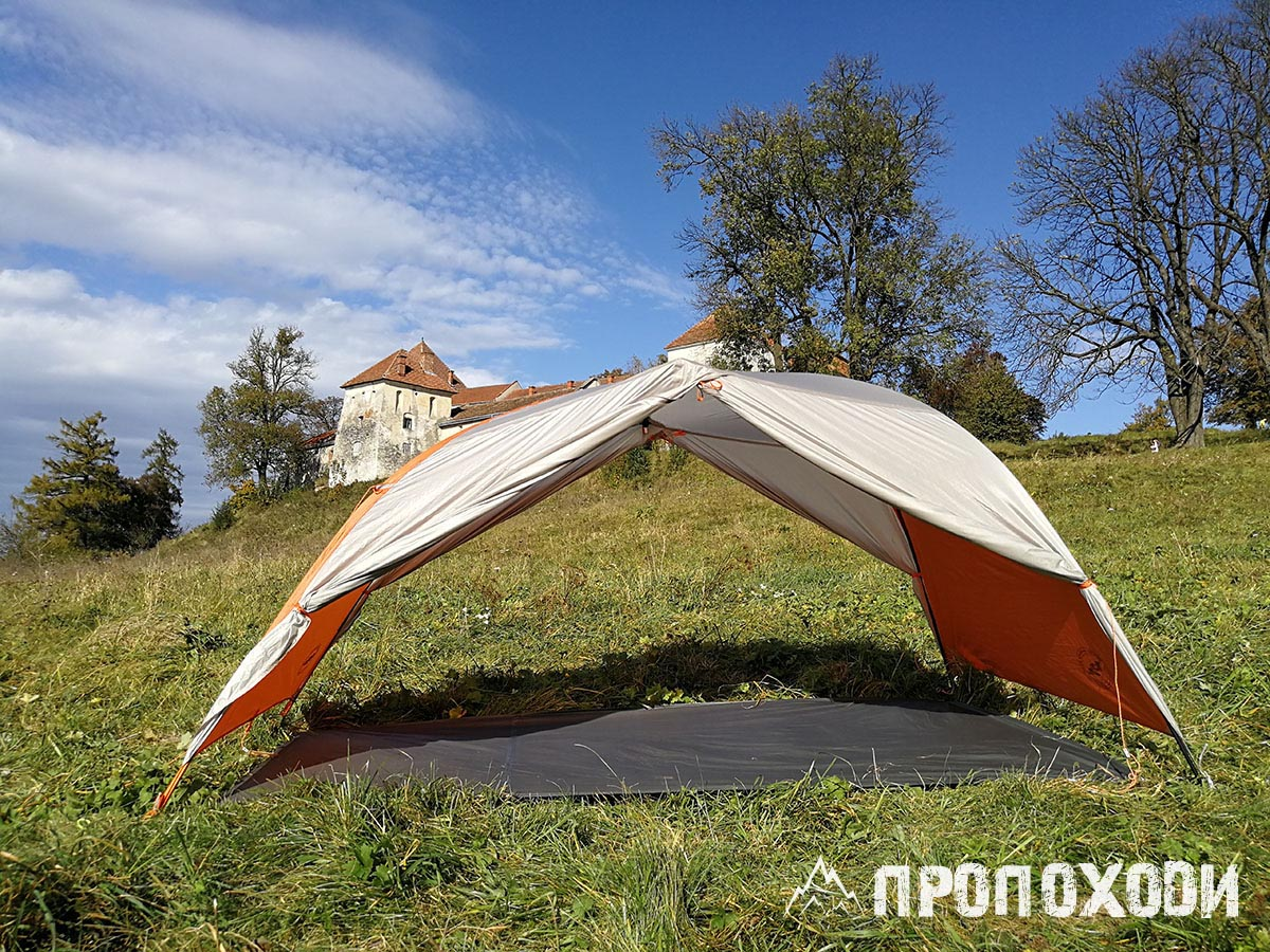 Big Agnes Copper Spur HV UL 2 fast fly