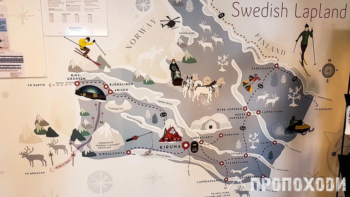 Карта Лапландії Kungsleden Abisko Kiruna