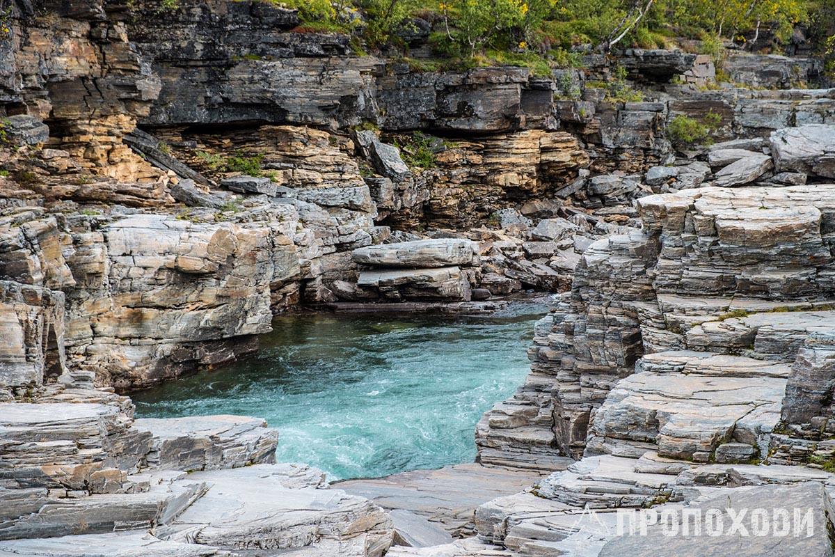 Кунгследен река річка