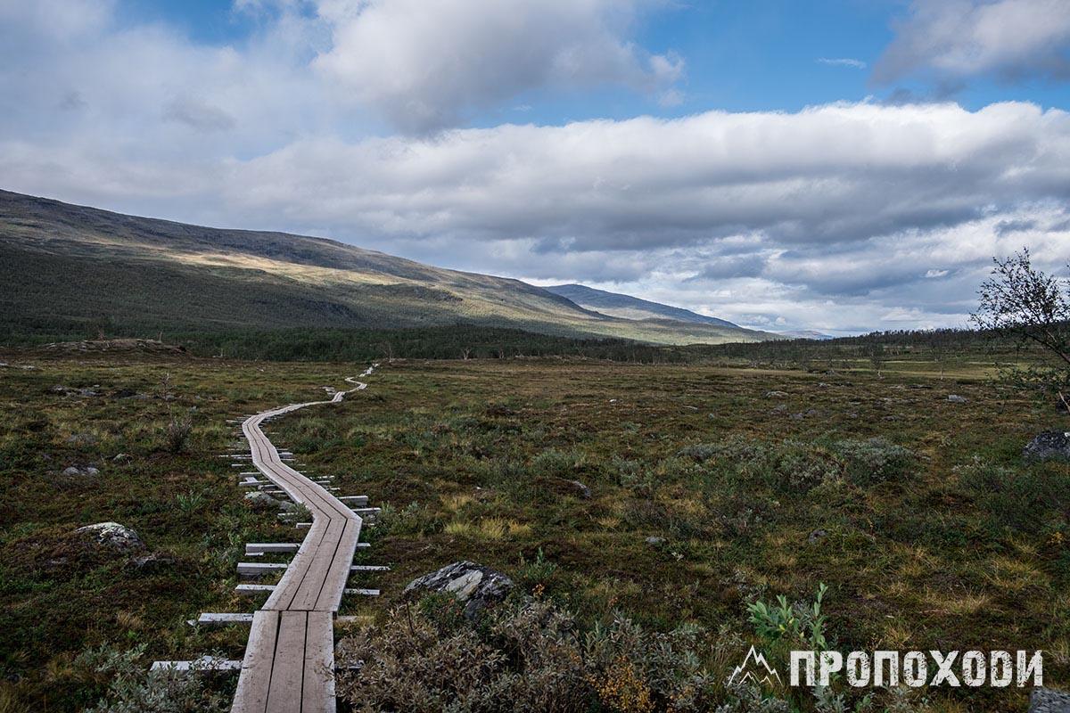 Кунгследен маршрут швеція