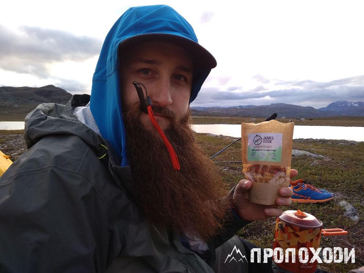James Cook походная еда похідна їжа